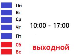 магазин охраны труда protectorshop.ru