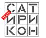 Покупатели - Магазин охраны труда Протекторшоп в Белгороде
