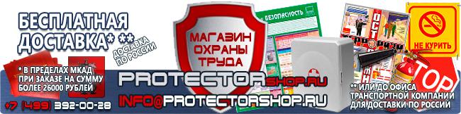 Плакаты электробезопасности этм допуска по электробезопасности 4 группа с ответами