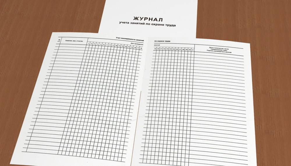 журнал регистрации качественных удостоверений образец