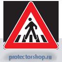 дорожные знаки, безопасность на дороге